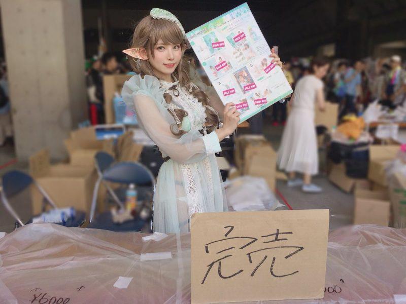 日本精靈系coser「一天賺270萬」 上班族QQ:10年都賺不到
