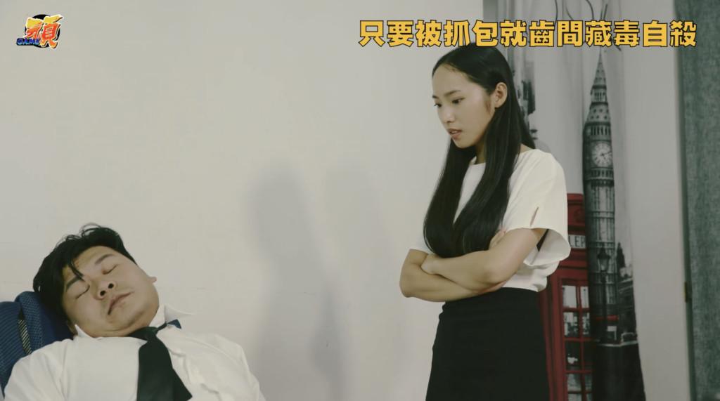 《延禧》入戲太深!他「嬪妃式打招呼」 開會竟對老闆說:還不給本宮跪下...直接被架走