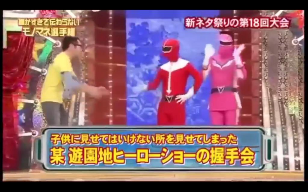 看到英雄太興奮衝過頭 掀開「粉紅戰士真面目」童年直接崩毀!