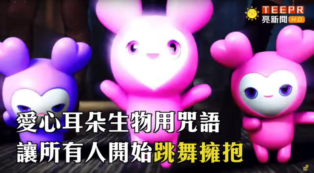 TWICE風格大轉換!首支電影版MV 黑暗開場藏「組團忠旨」粉絲推神作