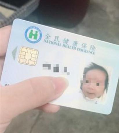 這張照片「直接毀掉剛落地的人生」 超Q嬰兒第一張健保卡...鼻孔旁邊竟有大鼻屎!