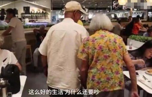 結婚60年沒煮過飯!80歲夫妻「天天吃外面」 廚房小傻瓜讓感情更好:我們天天牽手出門~