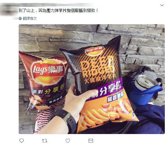 「袋裝洋芋片」成觀測颱風神器!日網友實測:越逼近膨脹幅度超大