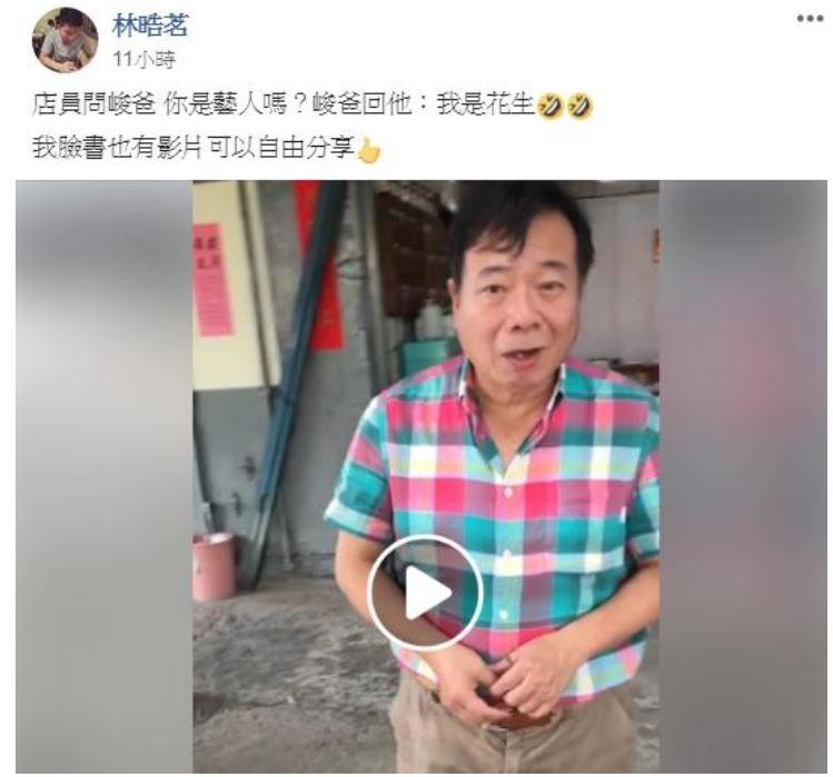 遇到國民老爸買花 臨場「超機智問答」讓網友讚嘆:難怪能紅30年!
