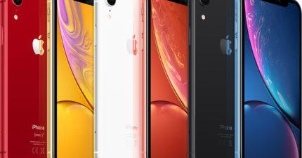 iPhone XR取消「超重要功能」 LINE再也無法「假裝未讀」!