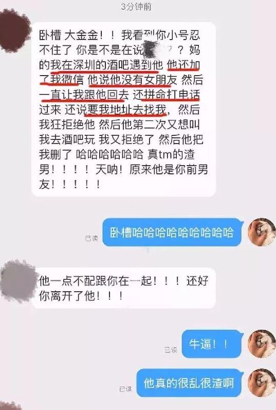 《延禧》深情傅恆「劈腿事件懶人包」 喝醉下跪前女友影片曝光!