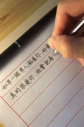 神人寫出比印刷更美的「藝術級手寫字」!超工整一筆一劃會療癒你的心♥