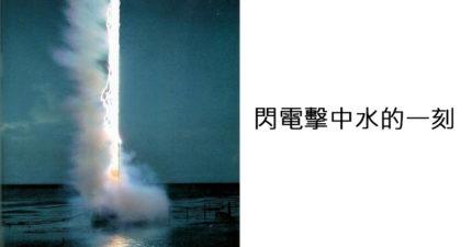 23張「幸運也不一定可以看到」的超級震撼照 比薩斜塔的內部是空的!