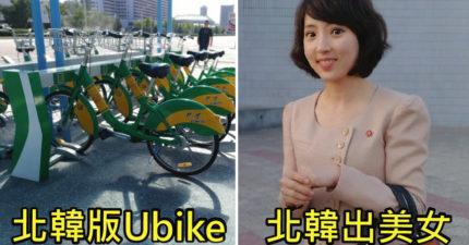 台灣妹花6萬塊「看清真實北韓」 街上全部都是微笑的套裝美女...食物好吃到哭出來!