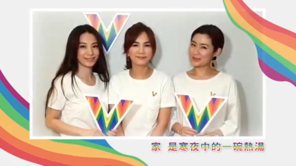 差你1票啦!SHE挺身站台婚姻平權公投 眾星力推「同性戀也能成家~」