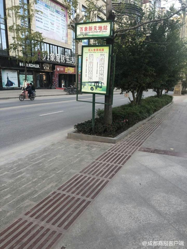 被騙慘!乘客呆等2小時公車、7台都沒停 司機:假車站是用來「增人氣」的