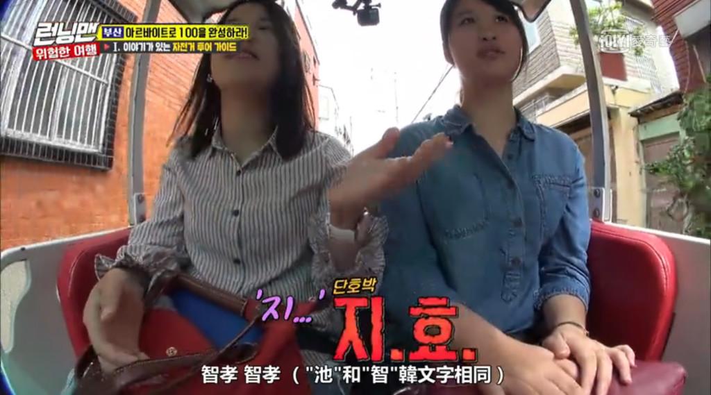 2台灣女生幸運遇《RM》錄影 池錫辰親自導覽加碼「清唱《童話》」!