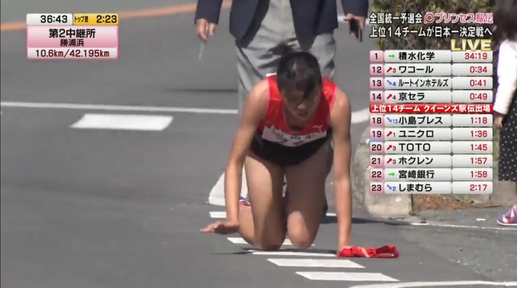 咬牙也要完賽!日女接力賽跑到不能站 堅持「跪爬完全程」隊友飆淚接棒