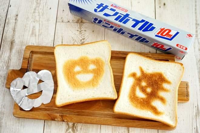 把早餐變得更高級!「夢幻吐司DIY」連小孩都會做 鋁箔紙剪一剪、烤一下就OK~