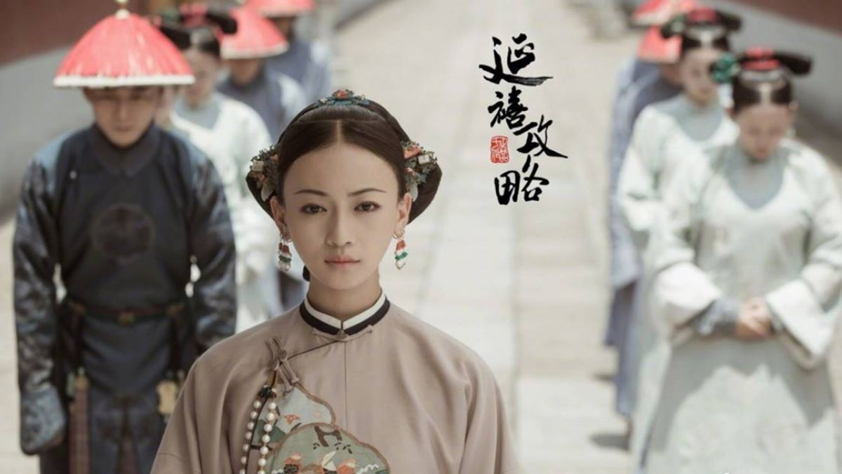 《延禧》魏瓔珞過的超甜蜜 令妃一生結束後爆真相:皇帝什麼都知道卻當傻瓜弄死後宮!