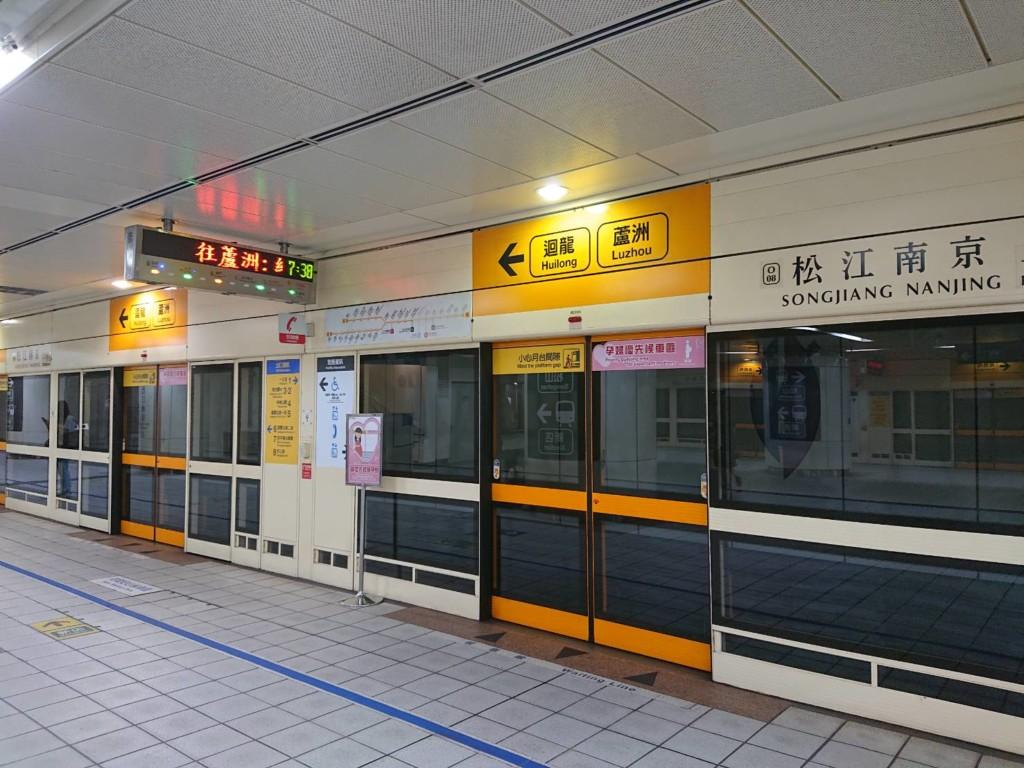 8個北捷「讓人想帶平安符通勤」的發毛捷運站 半夜月台有人在排隊!
