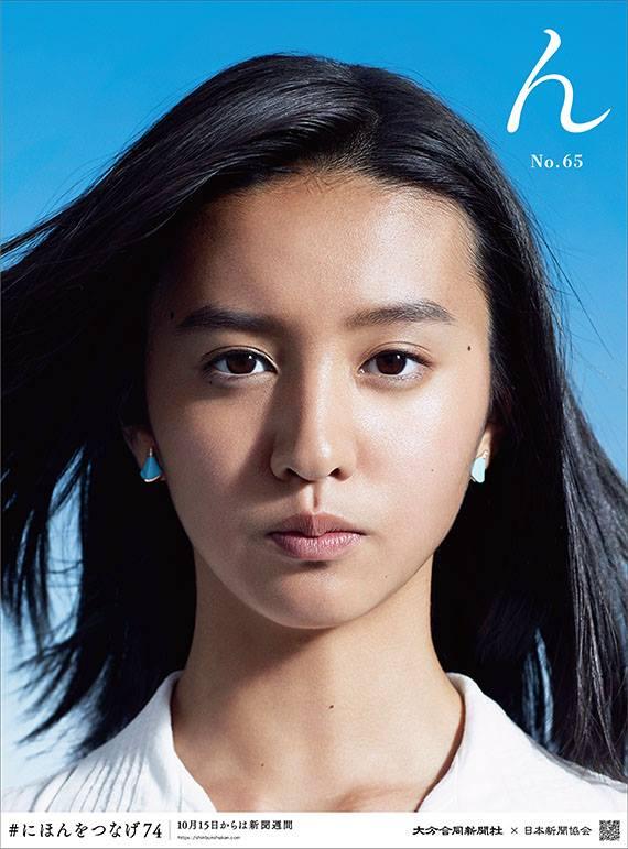 木村拓哉女兒驚現74家報章大版上 串連起來「堅定秘密宣言」撼動全國民眾!