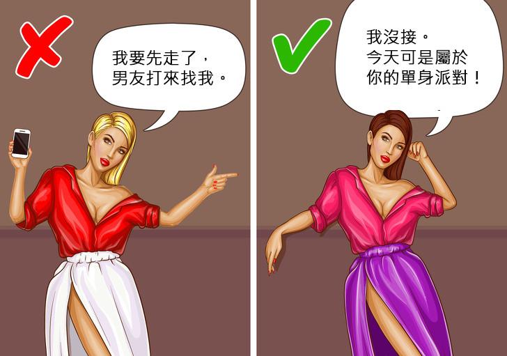 她對你是真心的嗎?10個分辦出「假閨蜜」的招數 當她說你「好看」就要小心!