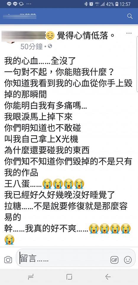 拉糖姐花10天「浴火鳳凰作品」帶到韓國比賽 海關狂手一摔:直接碎一地2萬打發~