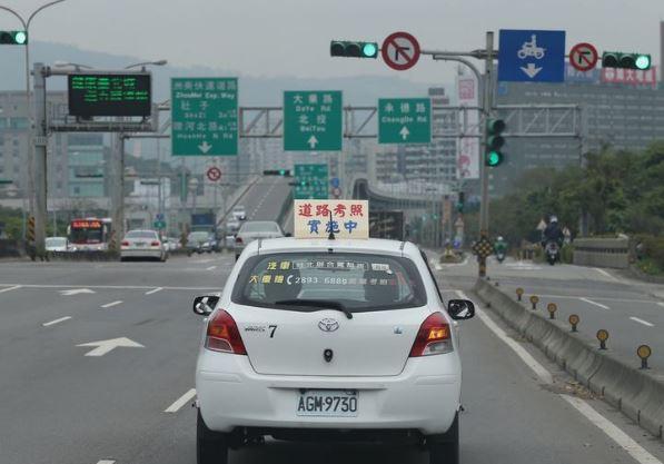 台灣雞腿換駕照生出一堆三寶...德國考照要「加測智商」 沒過一輩子都別考了!