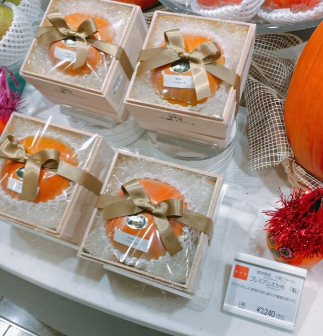 記者挑戰5000日元最高級柿子 一切開「像油畫一樣的果肉」口水都快流光啦❤