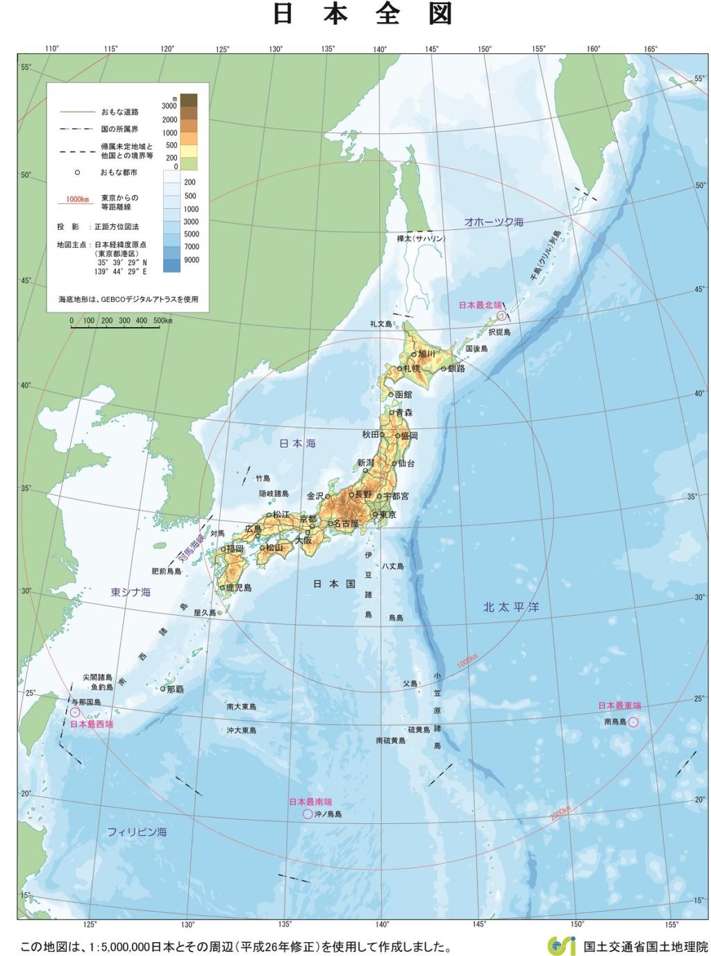 日本重要小島竟在「衛星圖上整座蒸發」!專家:極大可能是某些人消失了