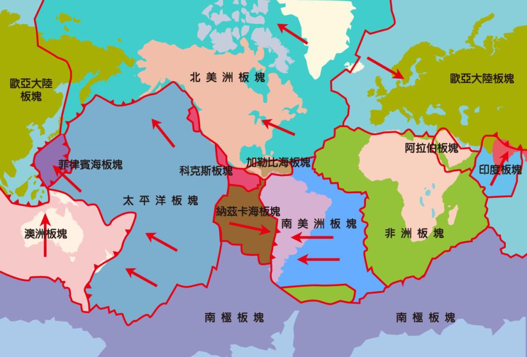 地球2億年後「到美國只要5小時內」 6大板塊移動直接變成超級新大陸!但抱歉你等不到...