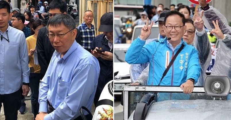 台北市長選舉/柯文哲勝3000票!丁守中提「選舉無效訴訟」:絕不承認這次選舉結果