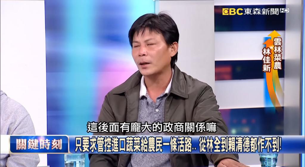一個關鍵原因「韓國瑜為何超搶戲」 農民點破:吳音寧哪位?只在電視上看過(☭ ͜ʖ ☭)