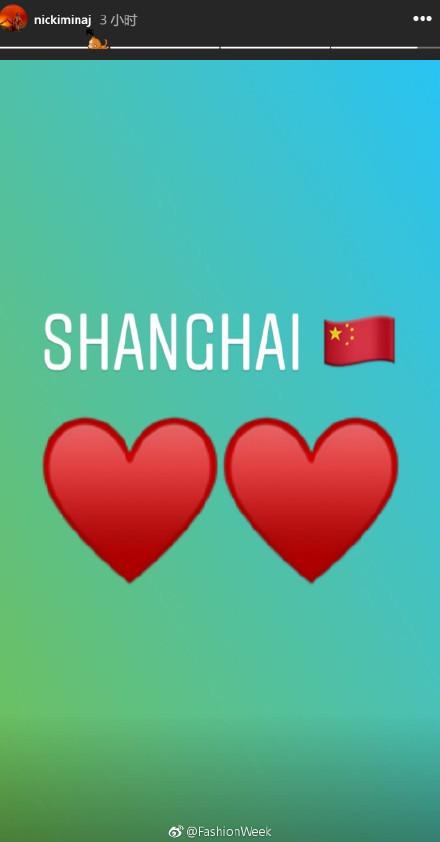 妮姬米娜比遲到還大牌 人到上海場直接嗆聲:我到了,但不想上台~
