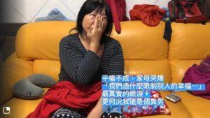 公投沒過...同志片男星回家看到媽媽「哭倒沙發上」 抹去眼淚喊:我們憑什麼限制別人想幸福?