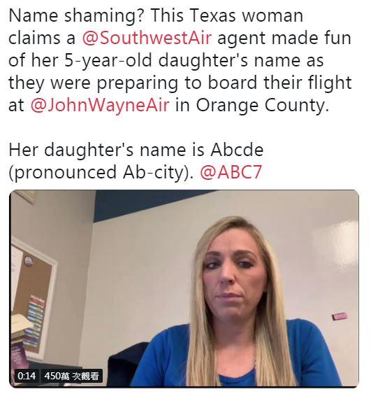 女孩的名字叫「Abcde」太逗趣 航空地勤狂取笑...家人含淚:我聽得到她也會,請閉嘴!