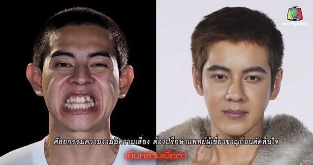 還有救!節目組把素人送出國維修 「亂牙哥→泰國金賢重」觀眾尖叫到燒聲( ♥д♥)