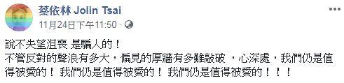 呂秋遠超理性安撫 別問老人為何講不聽...他:就算不聽但明年5月婚是結定了!