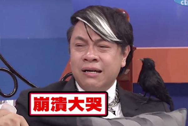 同婚公投「被傳統奧步擊敗」 蔡康永發文喊話:在乎真的重要的人就好...直接惹哭圈內人!