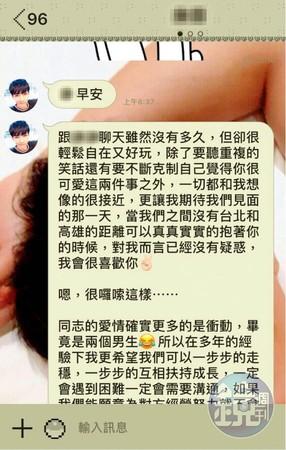炎亞綸「唇激3男」照狂傳 含淚曝光當時「被發現喜歡男生」:我爸媽拿電線想處理...