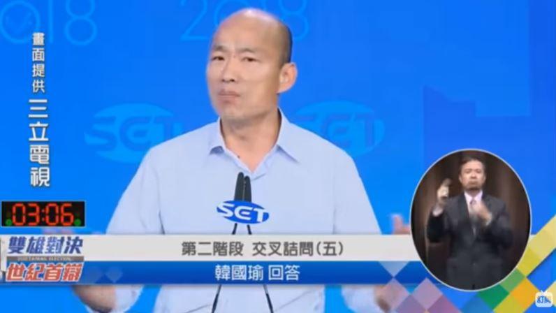 高雄市長辯論「陳其邁惹毛年輕族」 狂砲韓國瑜很空洞...網友笑:你先看你自己講什麼