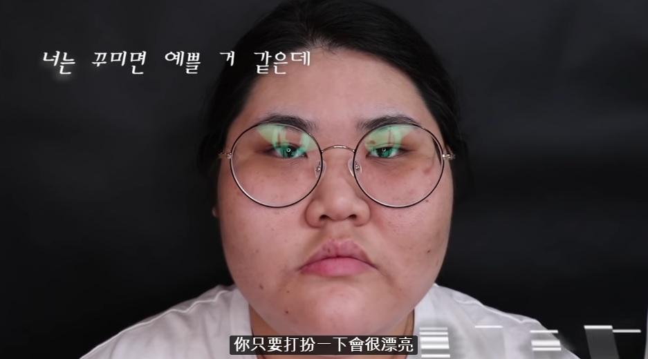 大餅妹網紅直播化妝 逆向挑戰網友「對塑膠妹的崇拜」卻收到生命結束的邀約:你繼續發片就小心!