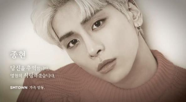 鐘鉉離開1周年 SHINee官方釋出「最洋蔥短片」卻被Key的8秒片拼過...眼淚直接掉了!