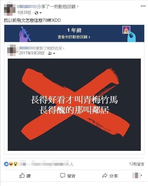 10個「難怪年輕人不想用臉書」的超煩人功能 動態歷年回顧根本傷口上灑鹽!