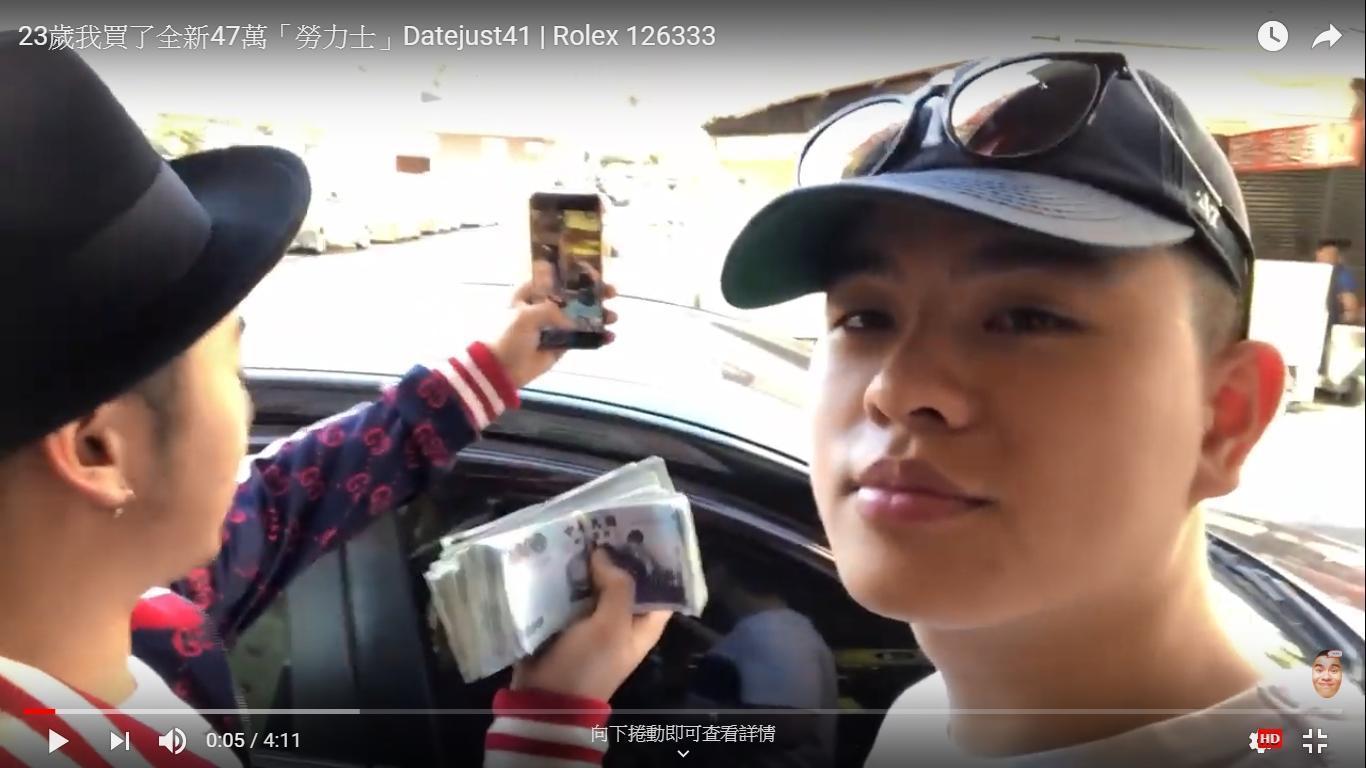 軍事教育也沒用!李興文子拿47萬現金買勞力士炫富 秀「一大罐麻草」還怒嗆:台灣人沒幽默感