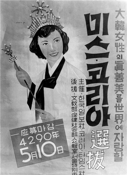 韓國第1屆選美老照片曝光!整排「0整形美女」直接打臉偶像女團 冠軍側臉根本仙女♥