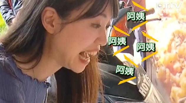 高嘉瑜當選連任「100份雞排狂送」 小男孩喊阿姨當選...她秒變臉質問:阿姨是誰XD