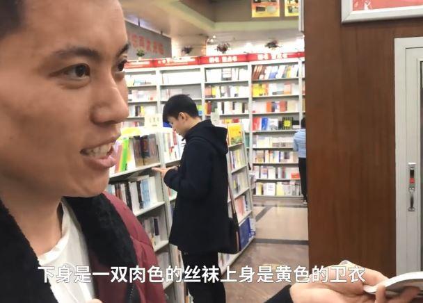被黃衣女神電到一眼瞬間!癡情男連站50天書店到打烊 「工作都不去了」就是要堵到她