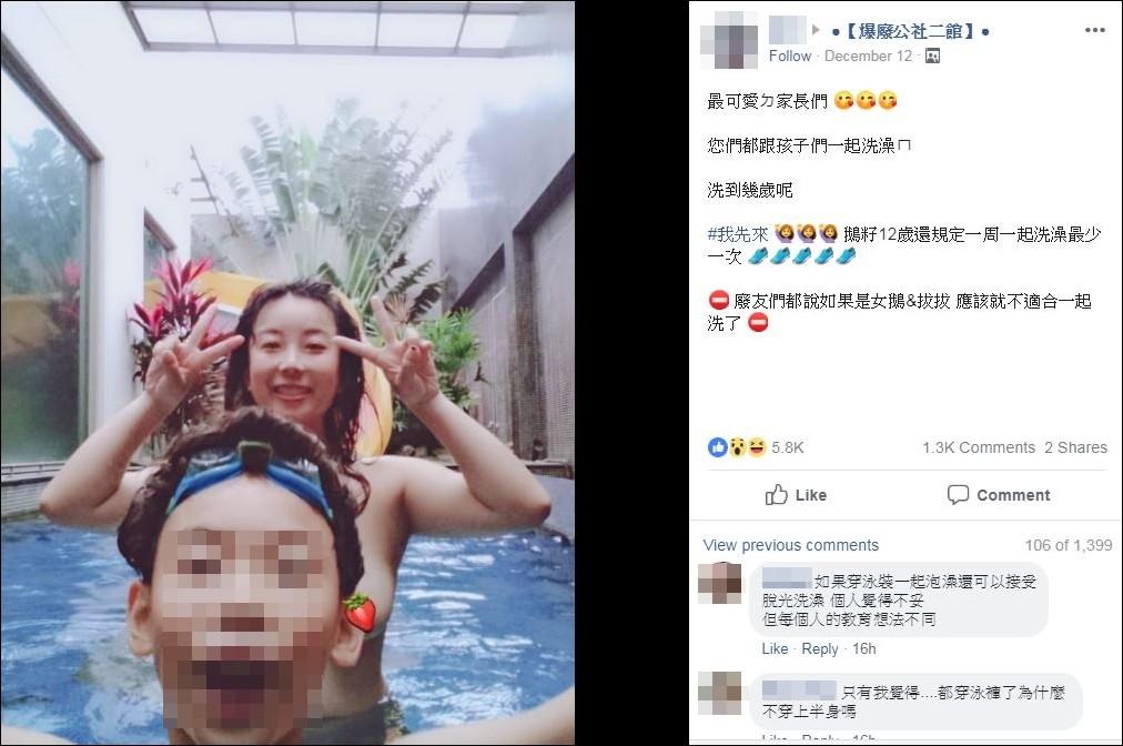 辣媽和兒子共浴12年 「一周至少一起洗1次」網友瘋狂評論...她卻回:看習慣就可以保護女友