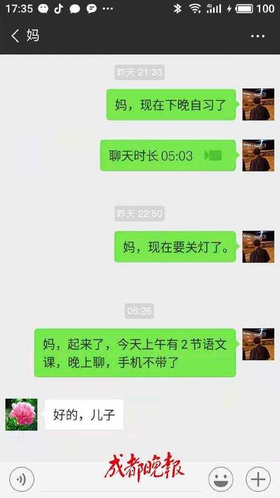 騙媽媽3年!孝子「穿高中制服」聊視訊 手機弄丟才曝光真相…網友哭成淚人兒