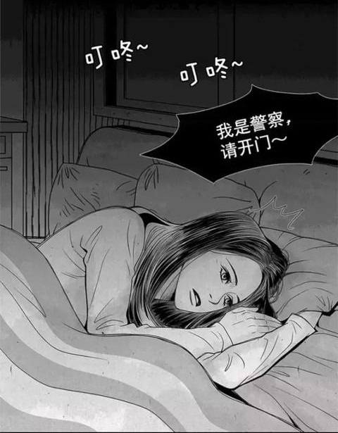 OL被粗魯男撞一下!當天晚上她說了「3個字謊言」 卻在警察敲門後嚇到魂魄少一半...