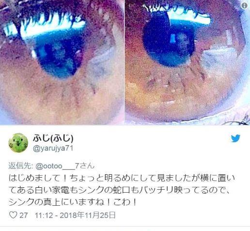 她開心拍下剛接好睫毛 放大卻發現瞳孔有「詭異老婆婆在眼裡」眨眼完卻消失...