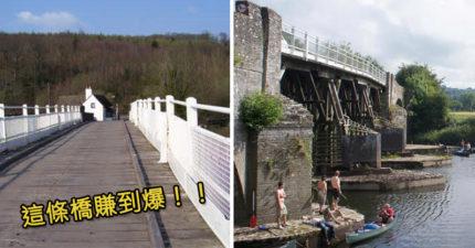 全世界最賺的橋!一年過路費「收400萬」 老夫妻賺到手軟...直接賤價脫手