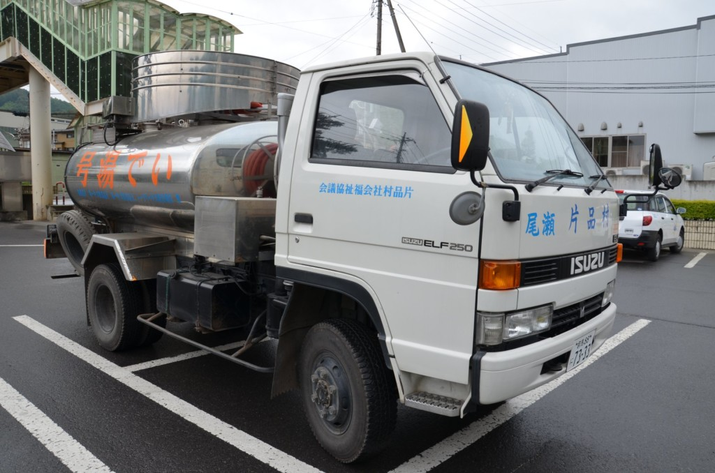 披薩外送不稀奇!日本超狂「溫泉也能送到你家」 宅配到廁所灌好灌滿...有刺青一樣能爽泡❤